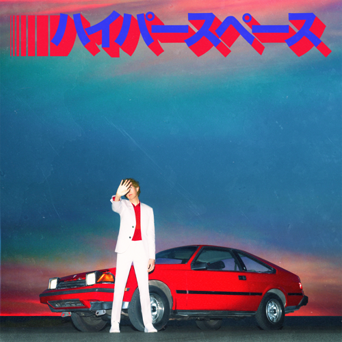 beck-hyperspace-cover.png